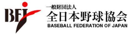 全日本野球協会